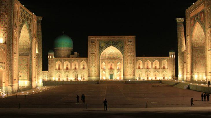 ウズベキスタン シルクロードのオアシス都市「青の都」サマルカンド