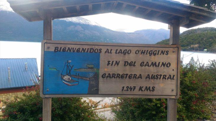 カレテラ・アウストラル街道の最南部 オヒギンズから国境を越え、アルゼンチン エル・チャルテンへ