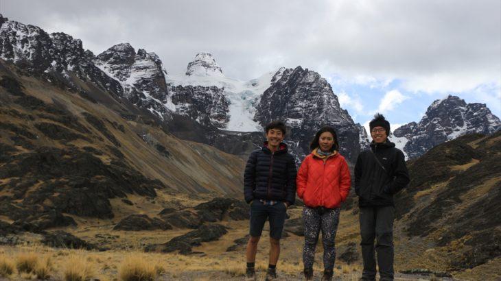 [ボリビア] ラパス トレッキング 1泊2日 ピコ・アウストリア(Pico Austria 5327m)