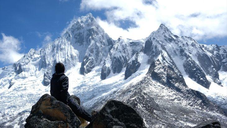 [ペルー] サンタクルス トレッキング 2泊3日 ワスカラン国立公園