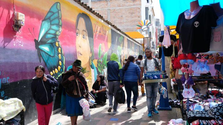 [エクアドル] 先住民文化が強く感じられる街「オタバロ」と周辺のおすすめ絶景スポット