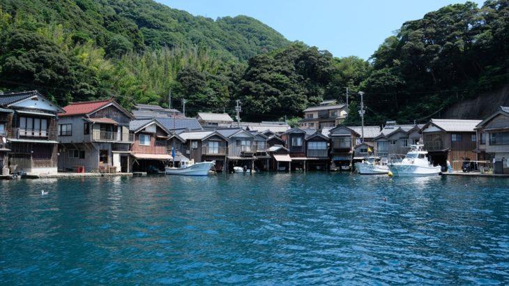 [日本] 山陰海岸をドライブの旅(2) 伊根の舟屋群と断崖絶壁の美しい海岸線が美しい丹後半島