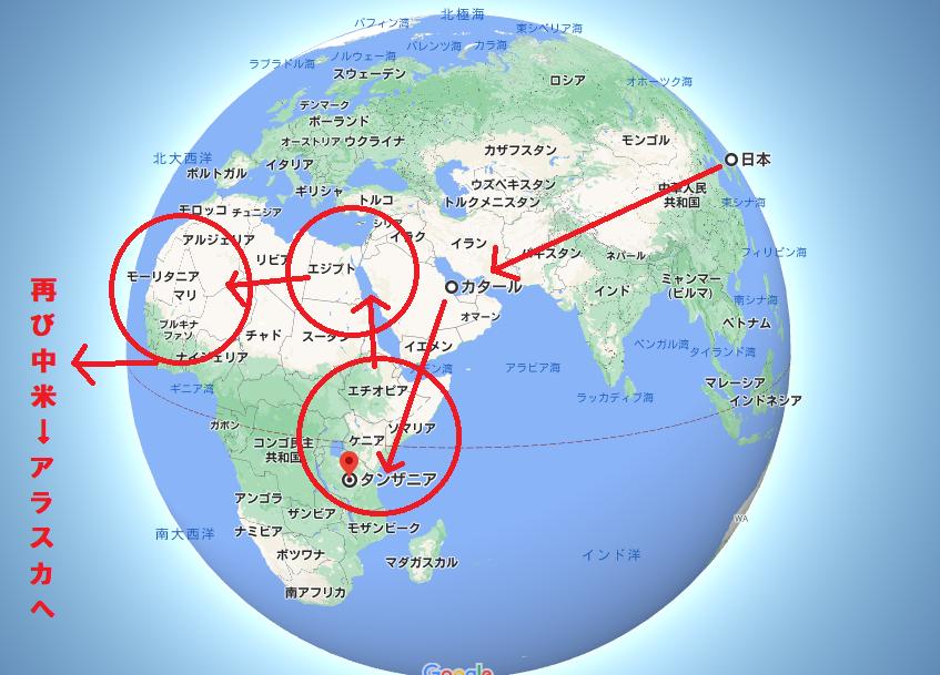 [タンザニア] 10ヵ月ぶり海外放浪をタンザニアから再開しました